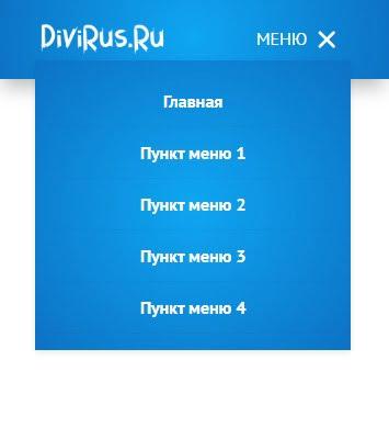 Выравнивание пунктов мобильного меню по центру